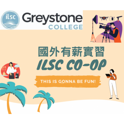 ILSC Greystone College Co-op